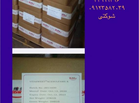 contents_tab/ak1613475163.jpg