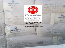 نشاسته اصلاح شده روکت CH20  فرایند سرد، فروش پرفرمایی و ریالی