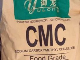 فروش CMC