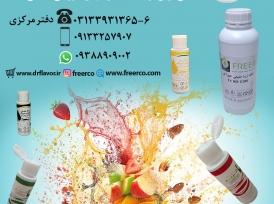 انواع رنگ های خوراکی طبیعی برای اولین بار در ایران